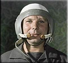 Космический мемориал :: Ю.А. Гагарин ::