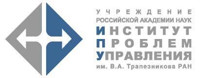 Трапезникова росийской академии наук