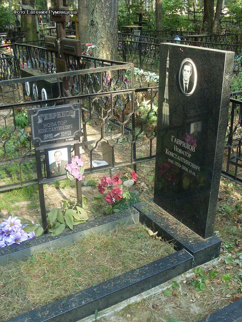 Новая деревня кладбище надпись маме