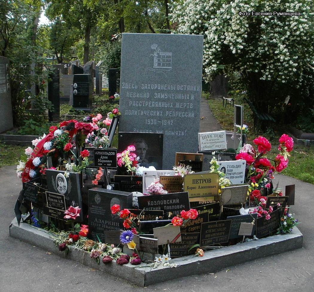 http://sm.evg-rumjantsev.ru/img26/donskoe-grave2.jpg
