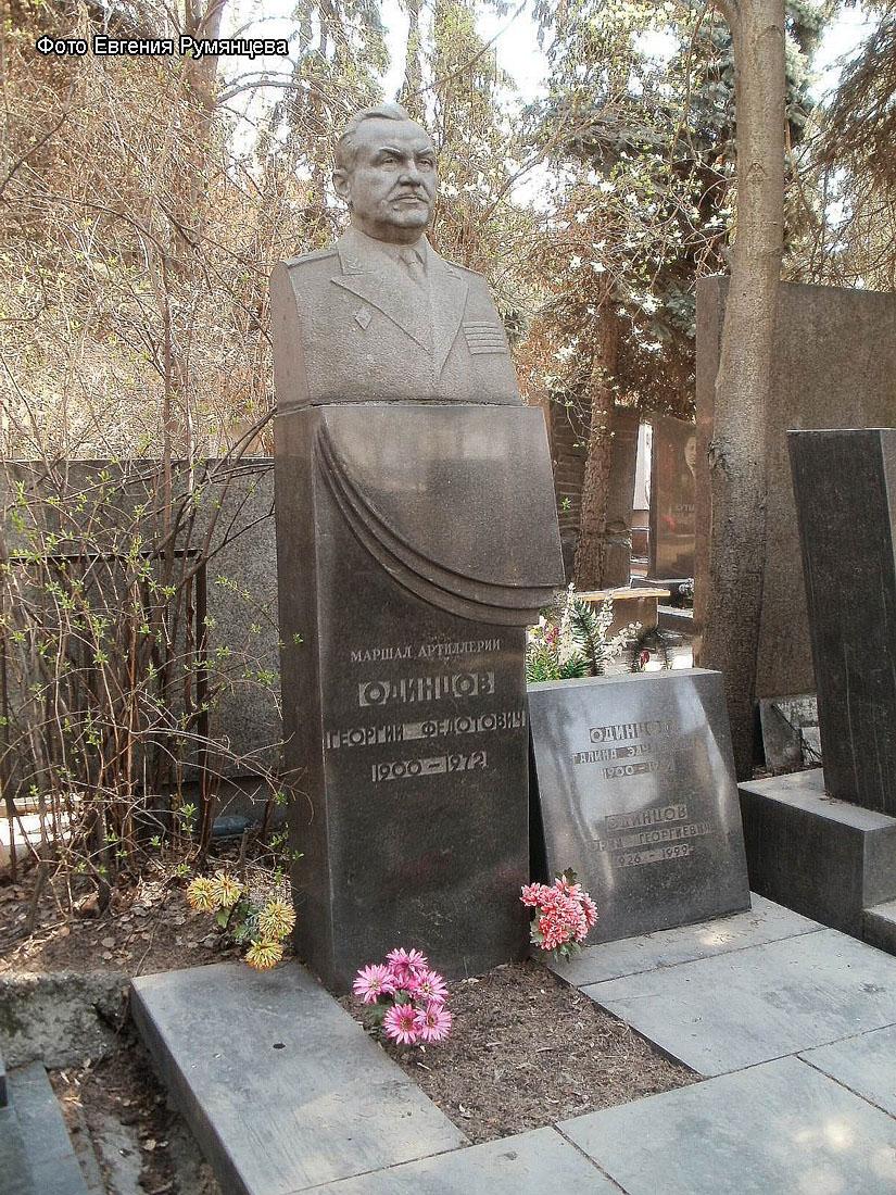 Болеслав агальцов