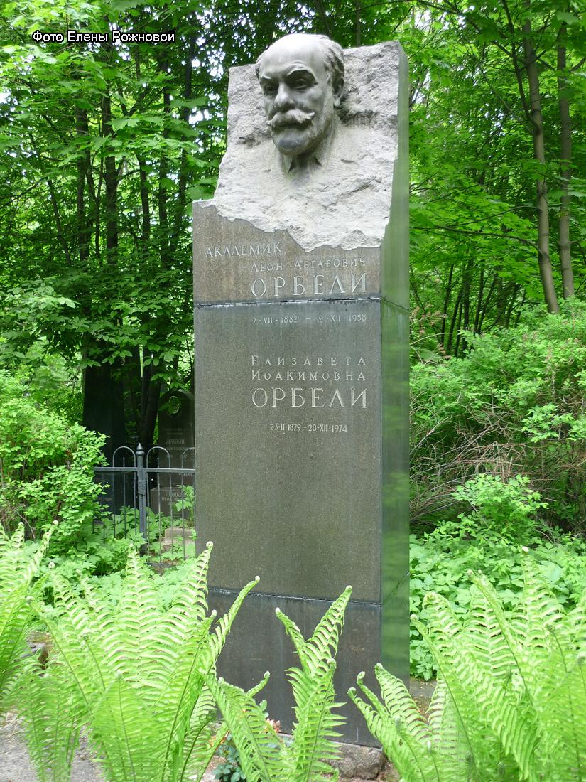 Надгробия санкт петербурга питер московская гранитная мастерская екатеринбург
