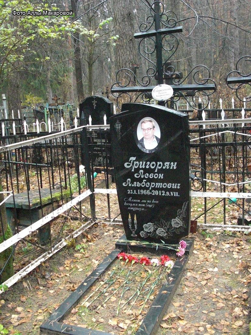фото г.ногинск