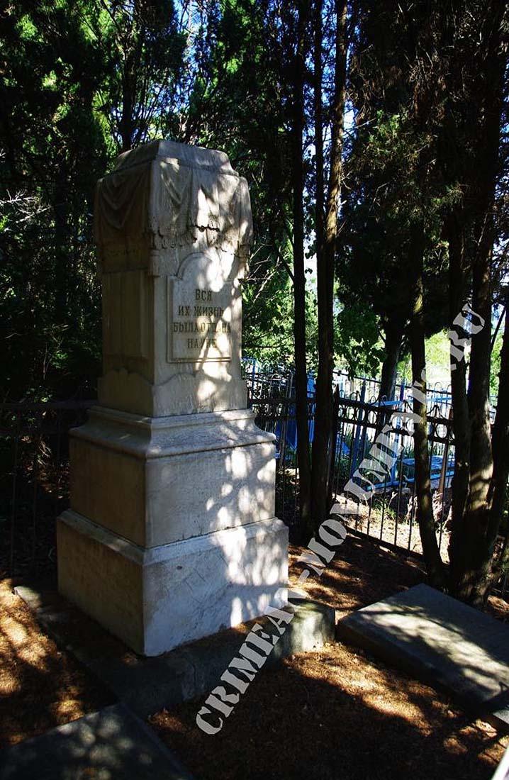 http://sm.evg-rumjantsev.ru/pictures/shajn-grave.jpg